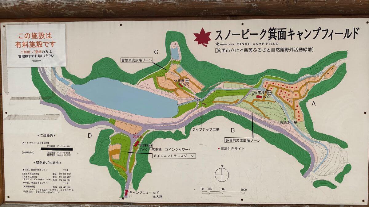 スノピ区画図