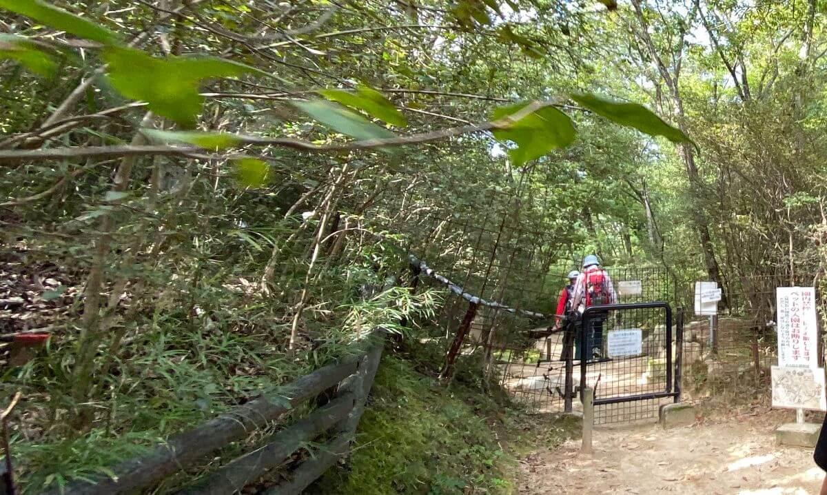 北山緑化公園行き1