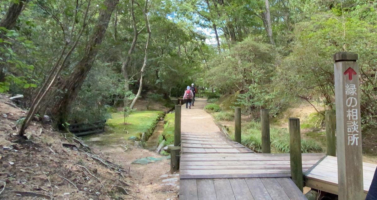 北山緑化公園行き2