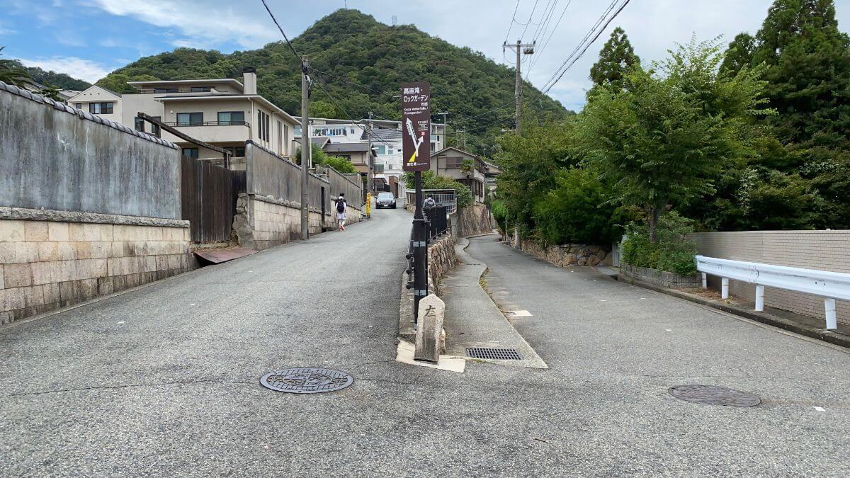 芦屋川分岐2