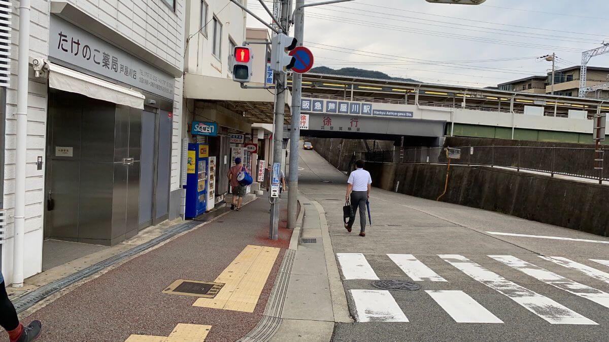 芦屋川駅南側