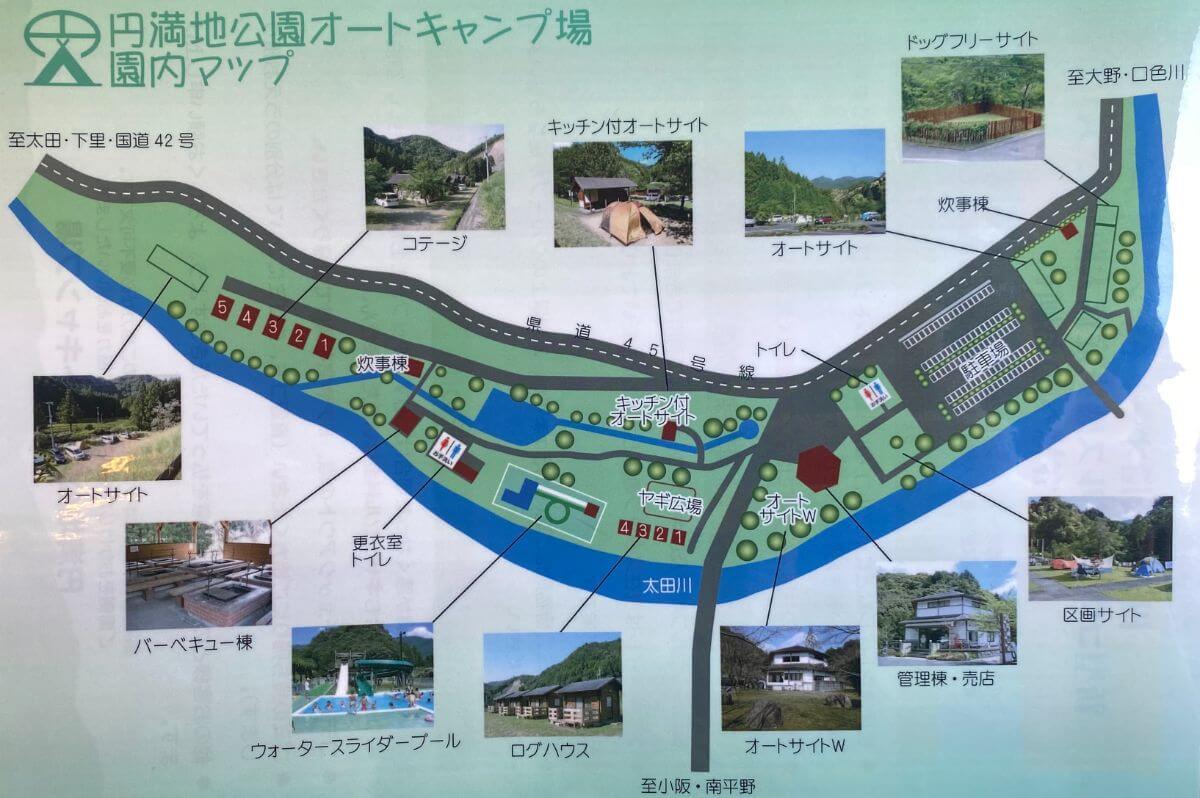 円満地区画図